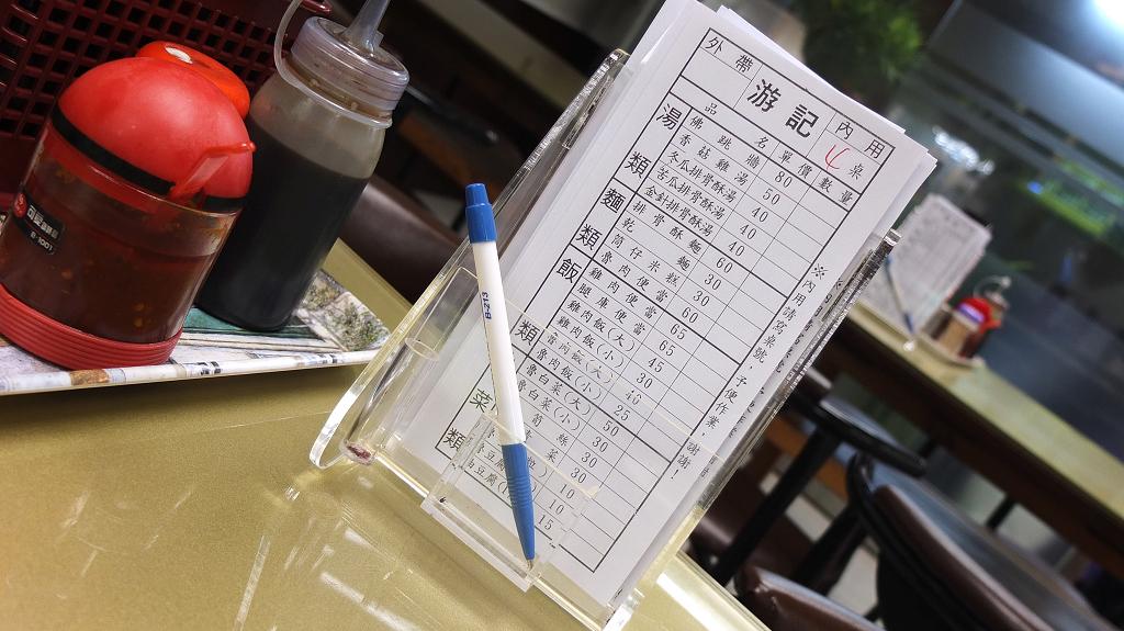 20130425游記筒仔米糕 (6)