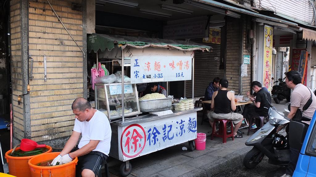 20130514徐州涼麵 (1)
