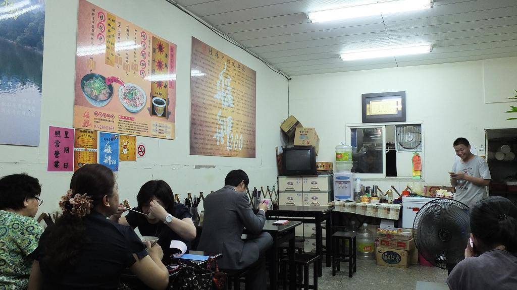 20130515柳州螺螄粉 (6)