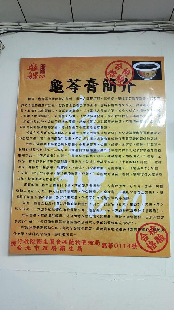 20130515柳州螺螄粉 (10)