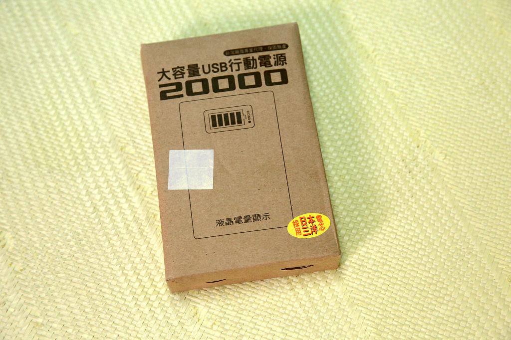 20130517ZL開箱 (10)