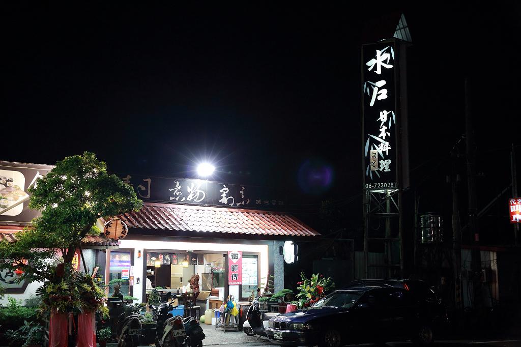 20130519水戶日本料理 (1)