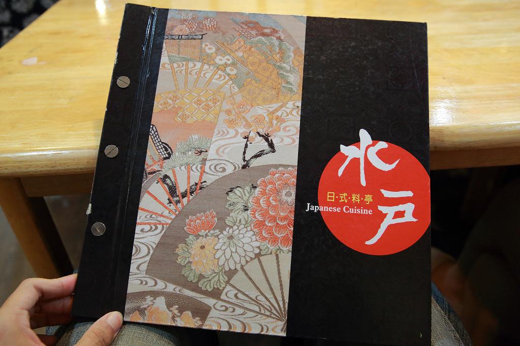 20130519水戶日本料理 (4)