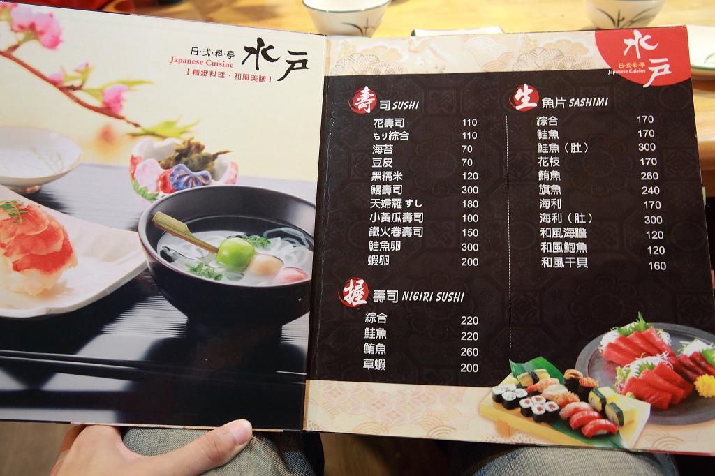 20130519水戶日本料理 (5)