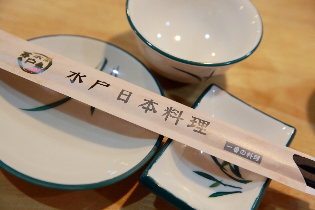 20130519水戶日本料理 (11)