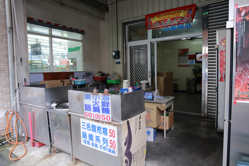 20130521三色麵食訪 (2)