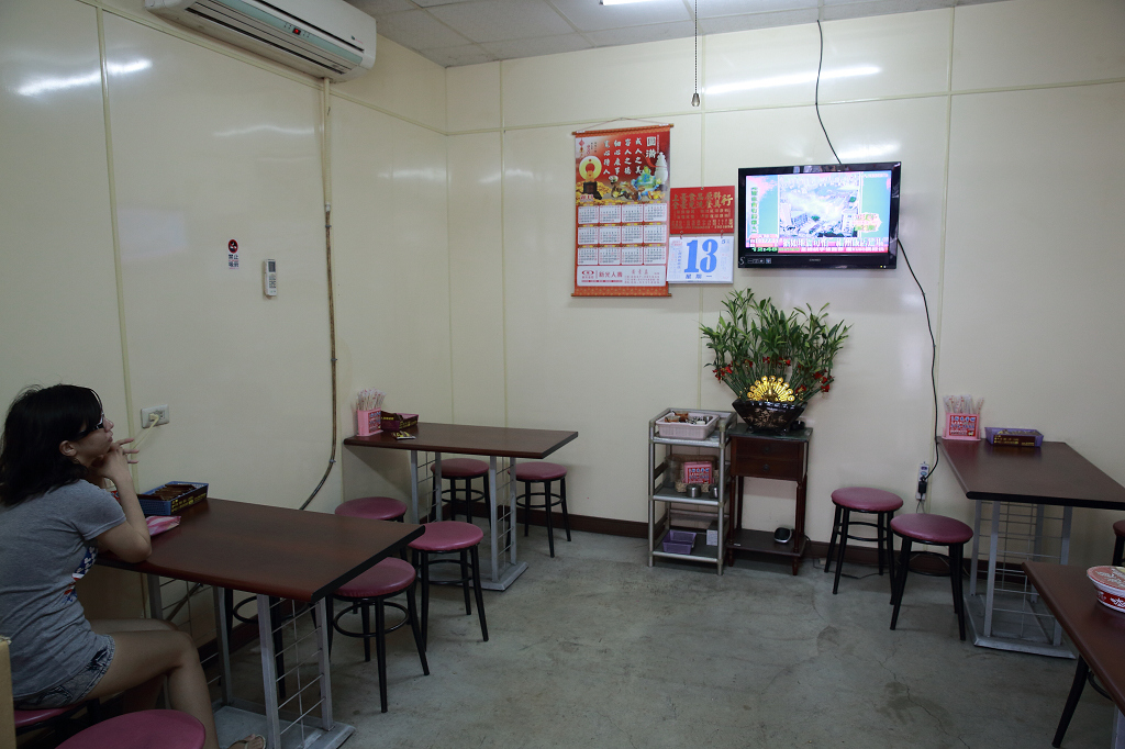 20130521三色麵食訪 (3)