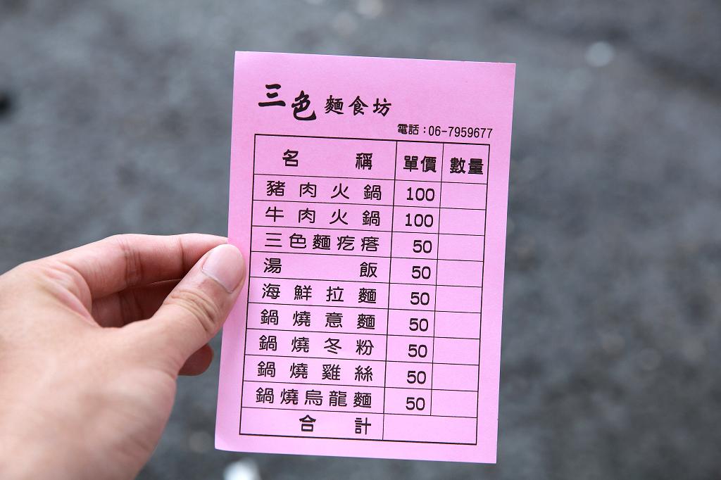 20130521三色麵食訪 (10)