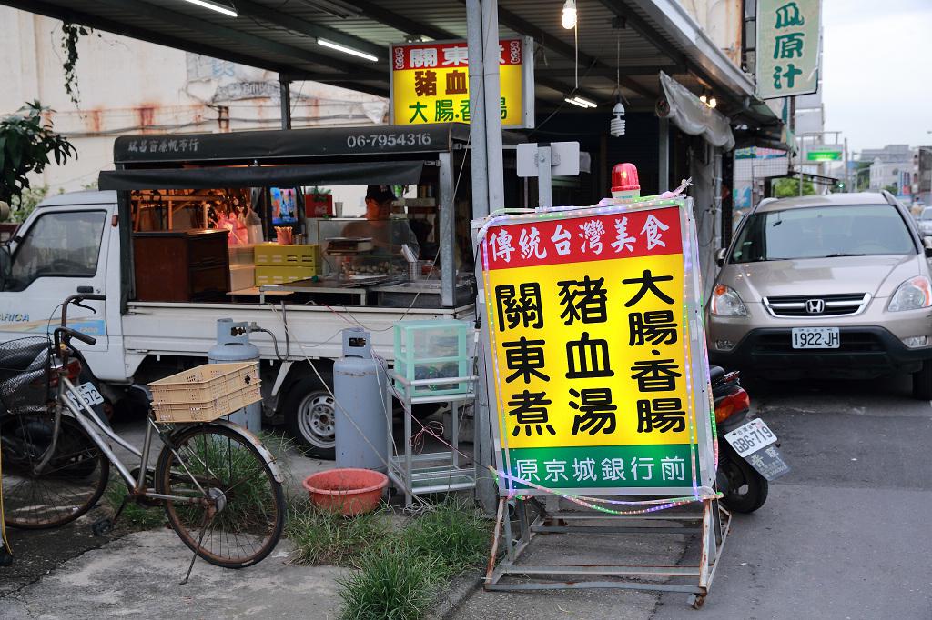 20130521手工大腸、香腸 (1)