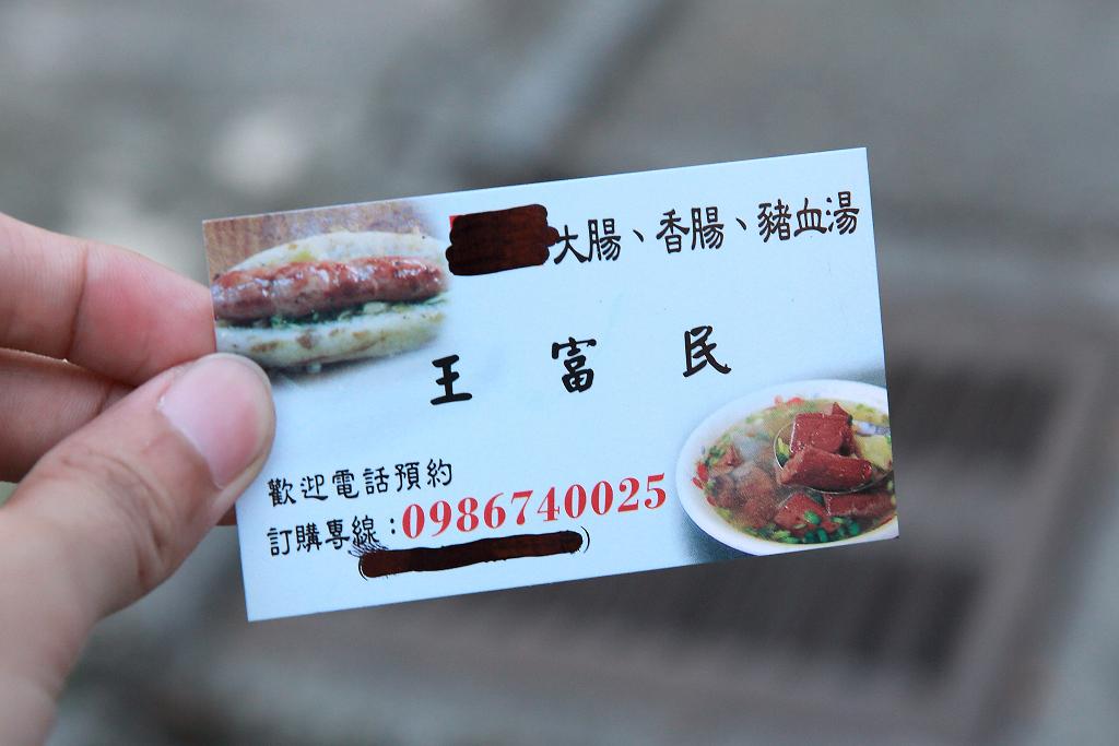 20130521手工大腸、香腸 (12)