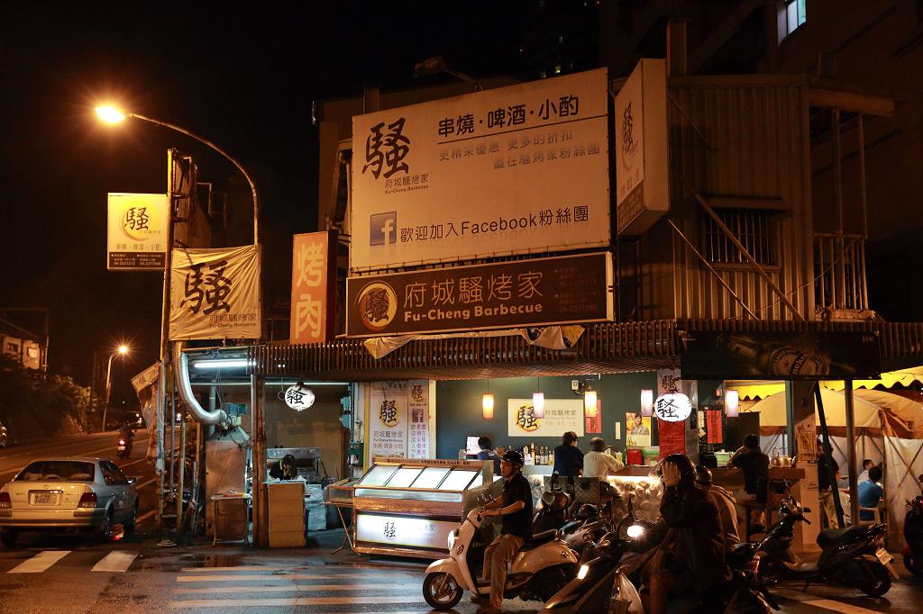 20130521府城騷烤家 (1)