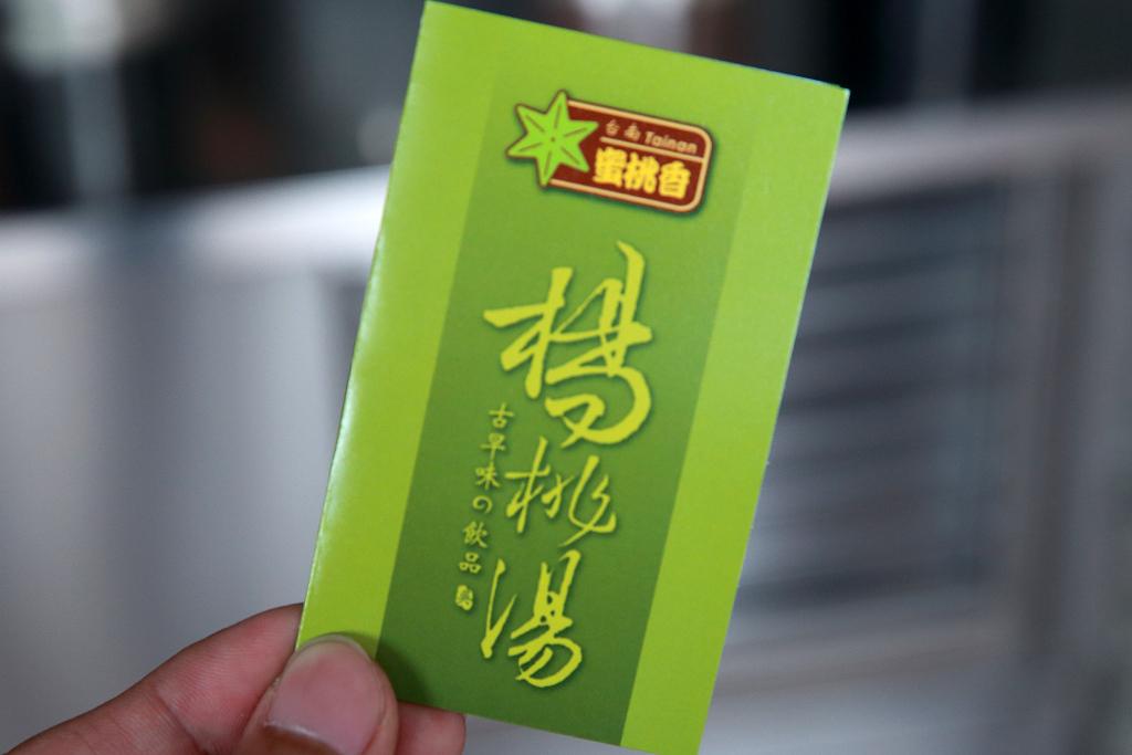 20130522蜜桃香 (12)