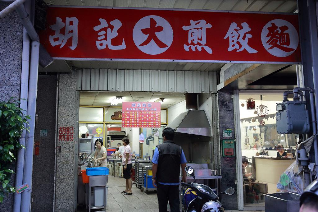 20130522胡記麵館 (1)