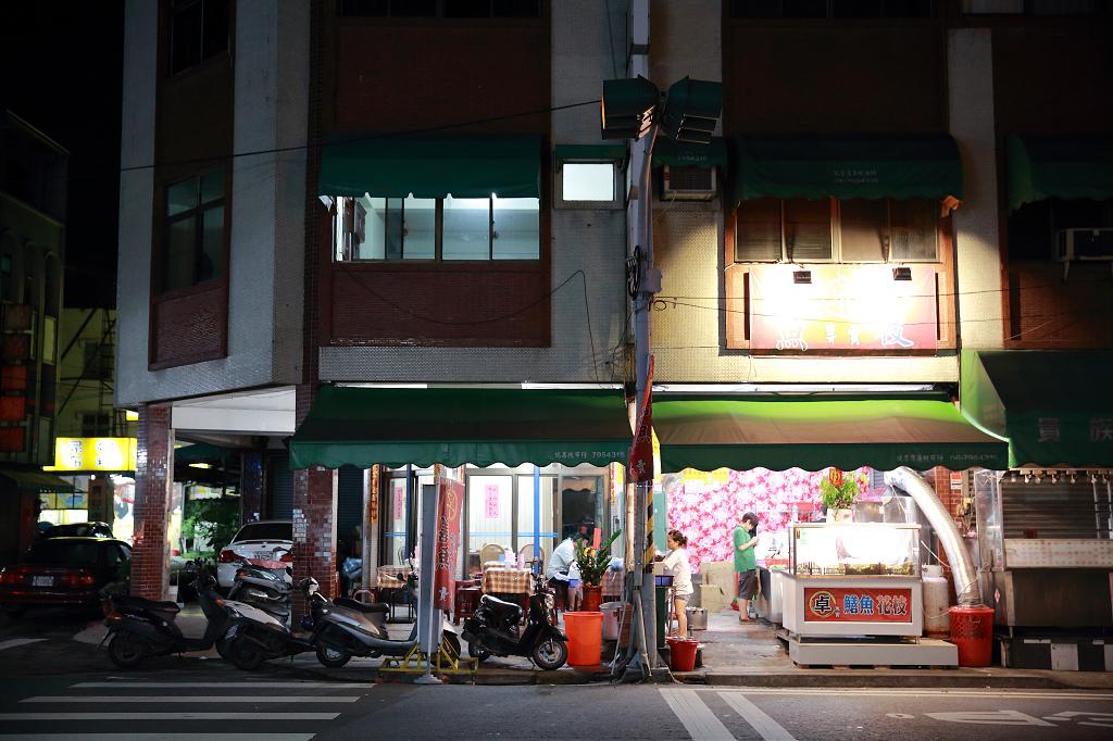 20130522卓記鱔魚、花枝專賣 (1)