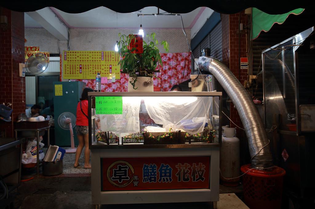 20130522卓記鱔魚、花枝專賣 (2)