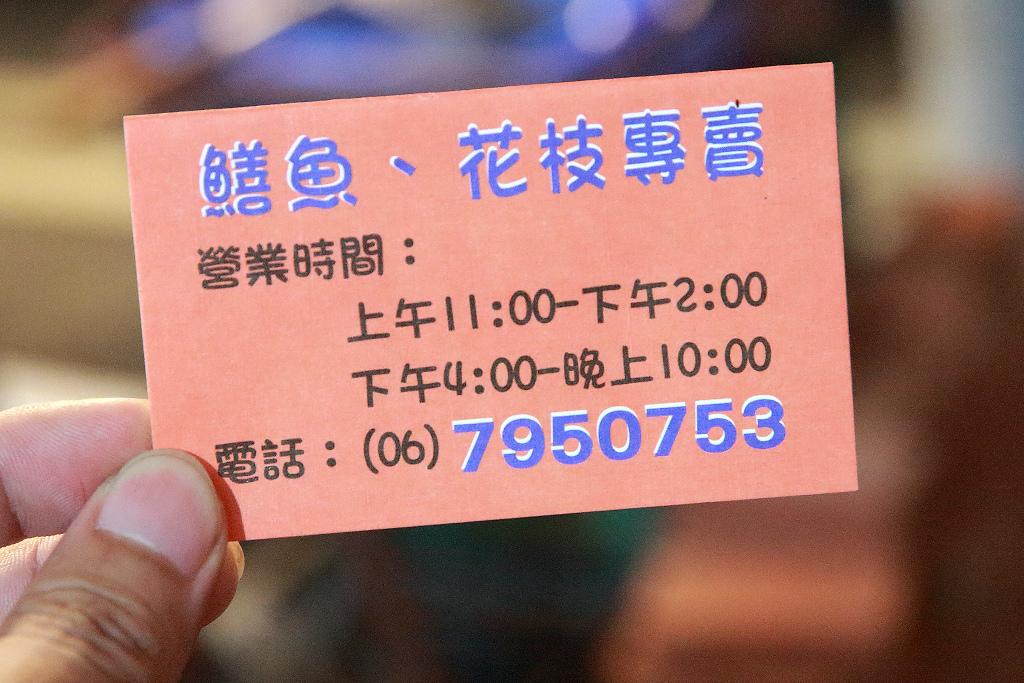 20130522卓記鱔魚、花枝專賣 (11)