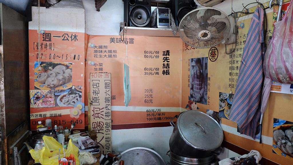 20130529雙連大腸煎+站前小吃 (2)