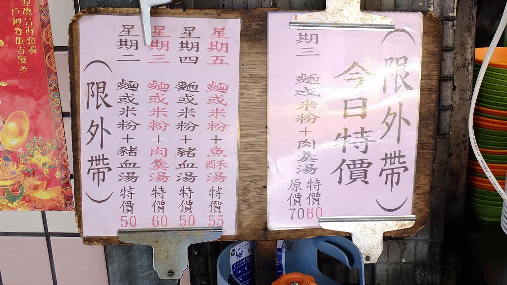 20130529雙連大腸煎+站前小吃 (26)