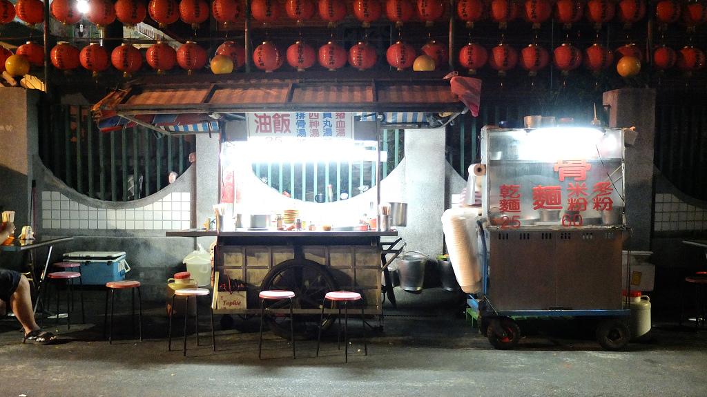 20130531環南無名油飯 (1)