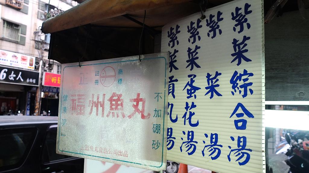 20130604四川涼麵 (7)