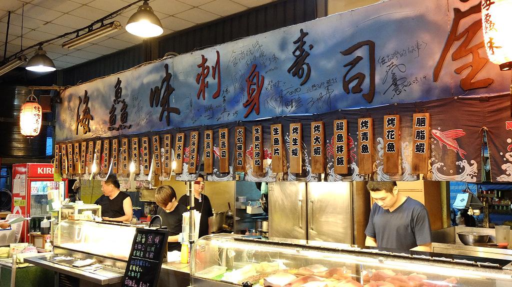 20130606萬華海鱻味壽司 (3)