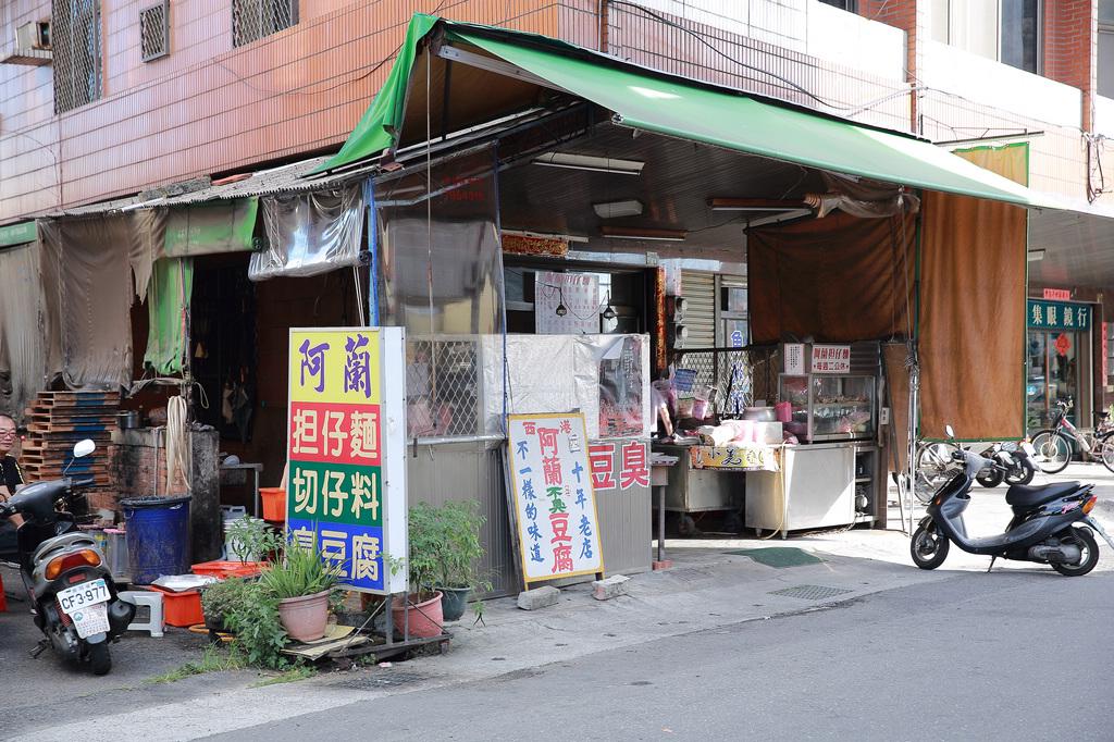 20130608西港-阿蘭臭豆腐 (1)
