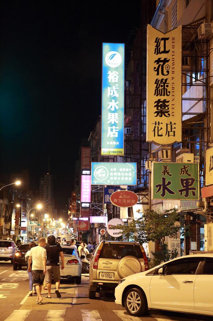 20130609裕成水果店 (1)
