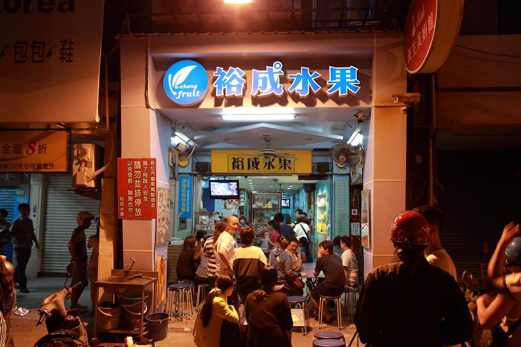 20130609裕成水果店 (2)