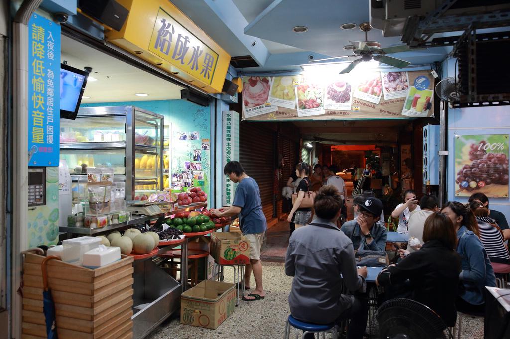 20130609裕成水果店 (4)