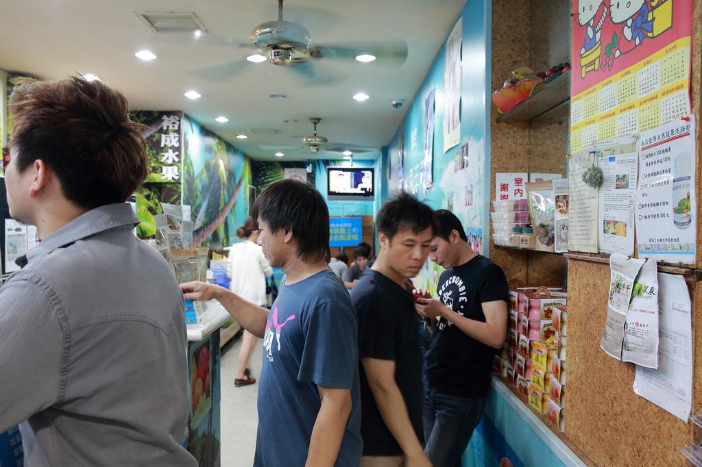 20130609裕成水果店 (6)