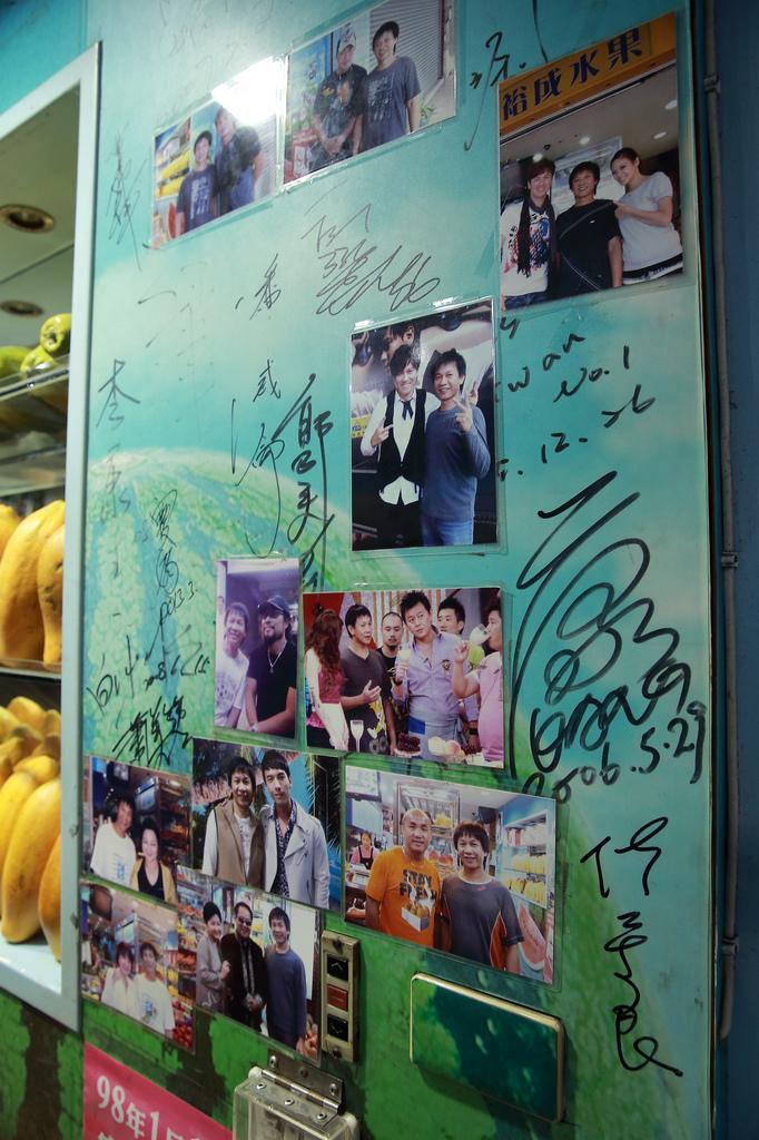 20130609裕成水果店 (8)