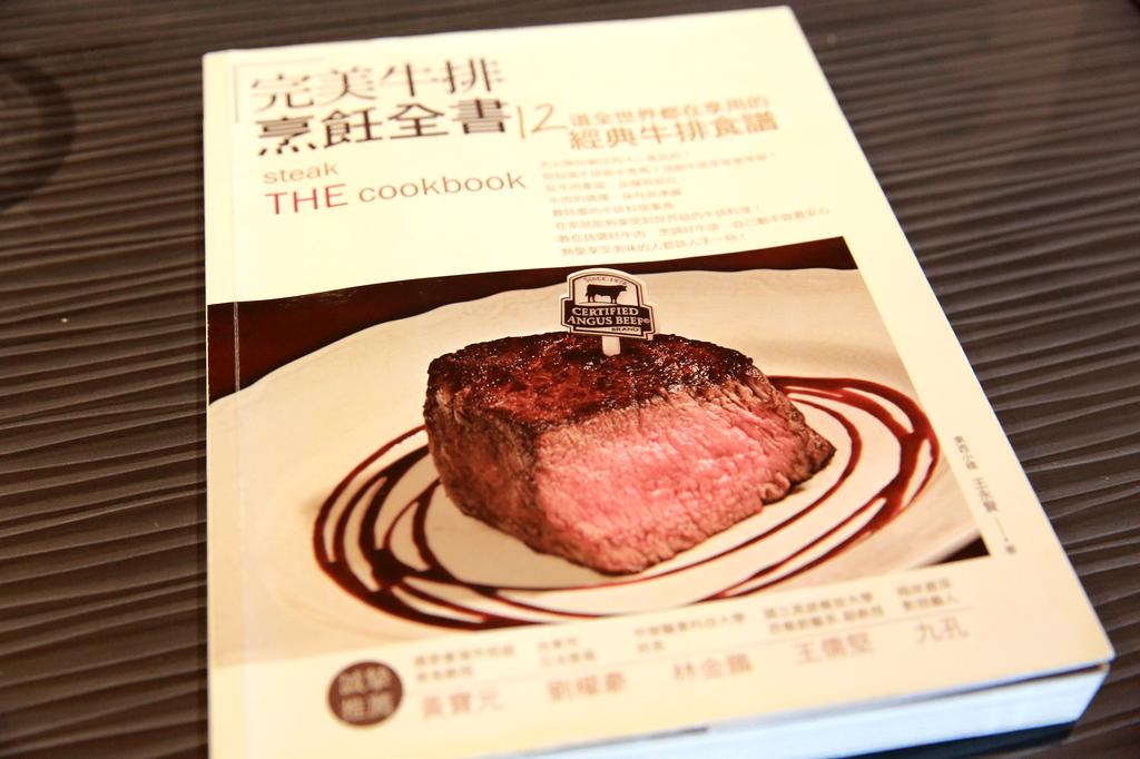 20130609東西小棧 (35)