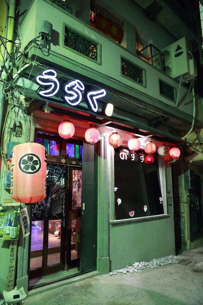 20130609宇樂日式創意料理 (3)
