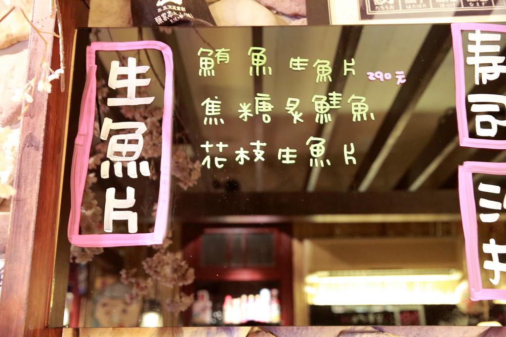 20130609宇樂日式創意料理 (18)