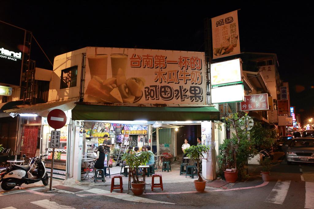 20130609阿田水果店 (2)