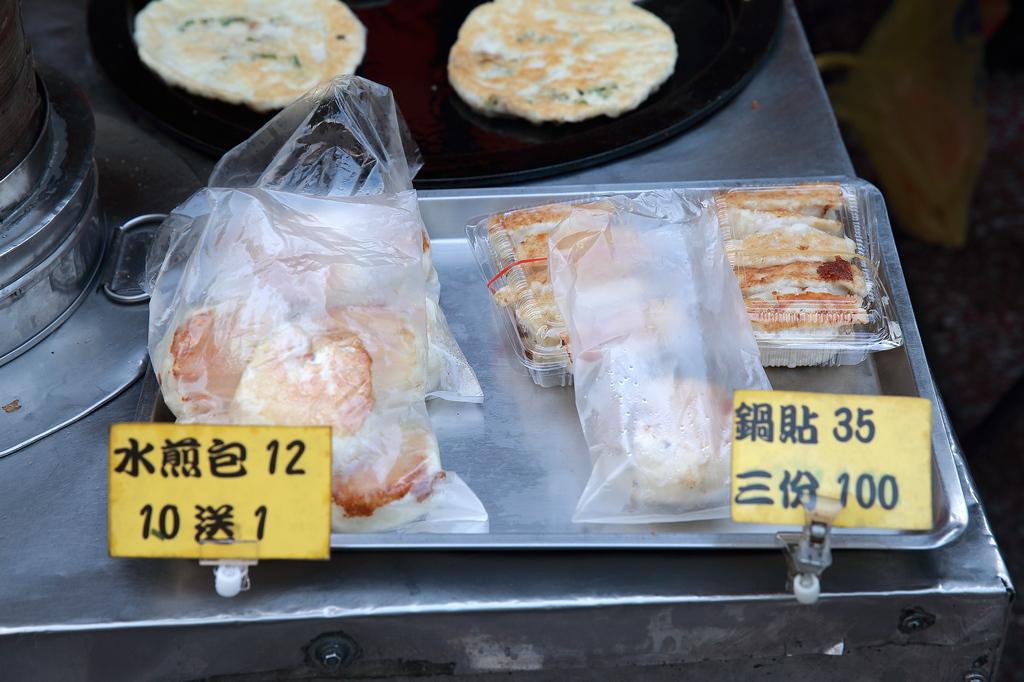 20130610宋家特製大腸小腸 (4)