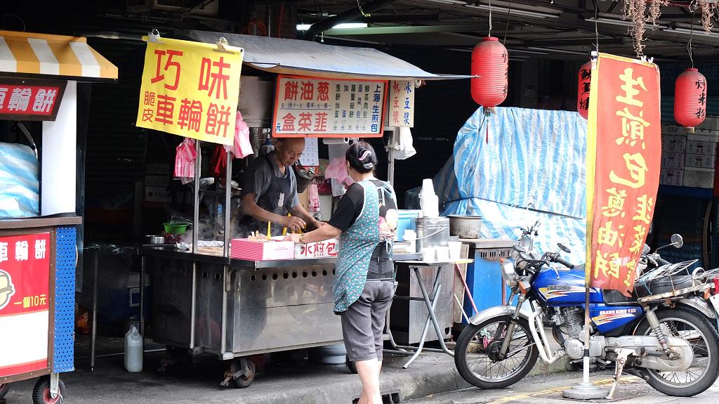 20130614松柏街無名韭菜盒子 (1)