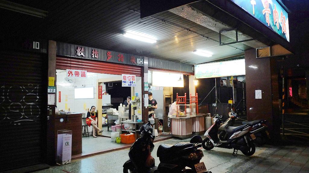 20130621金峰滷肉飯 (2)