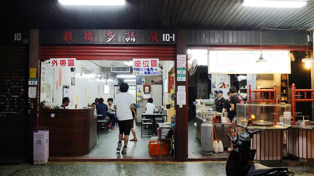 20130621金峰滷肉飯 (3)