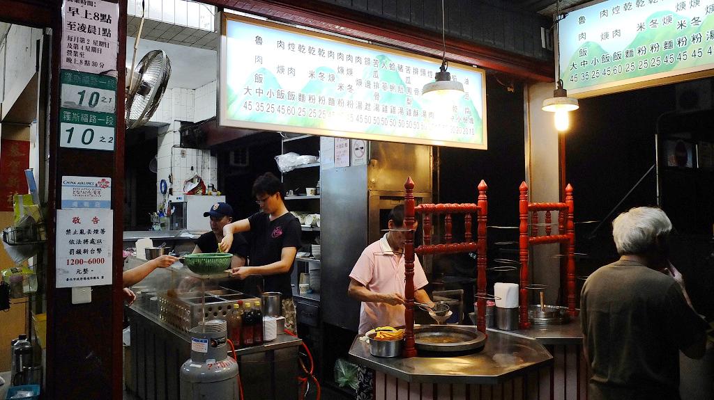 20130621金峰滷肉飯 (4)