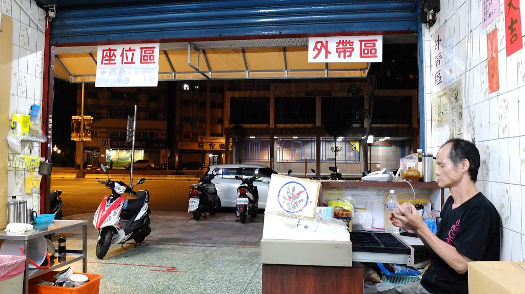 20130621金峰滷肉飯 (7)