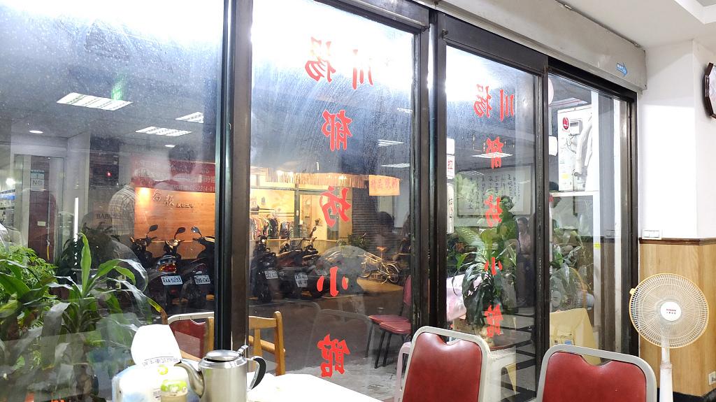 20130628川揚郁坊小館 (19).jpg