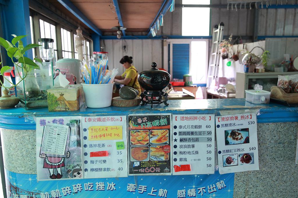 20130625鄧媽嗎豆乾 (4).jpg