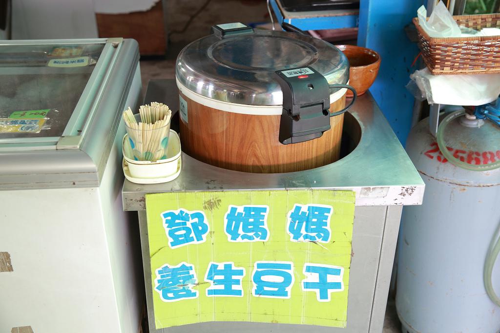 20130625鄧媽嗎豆乾 (5).jpg