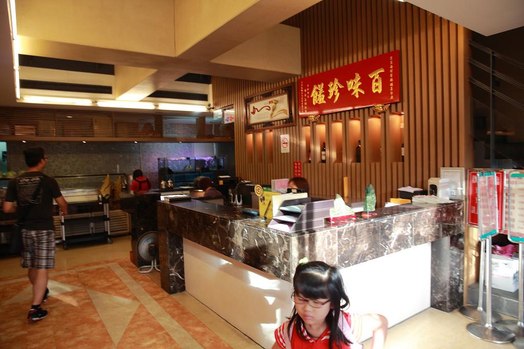 20130625全家福海鮮餐廳 (3).jpg