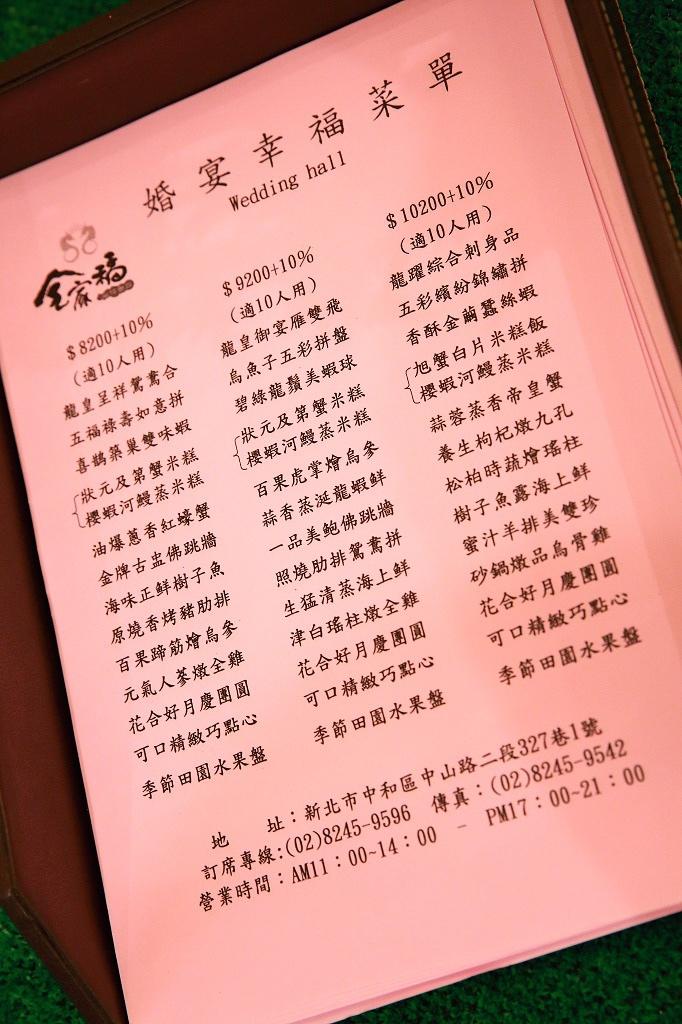 20130625全家福海鮮餐廳 (28).jpg