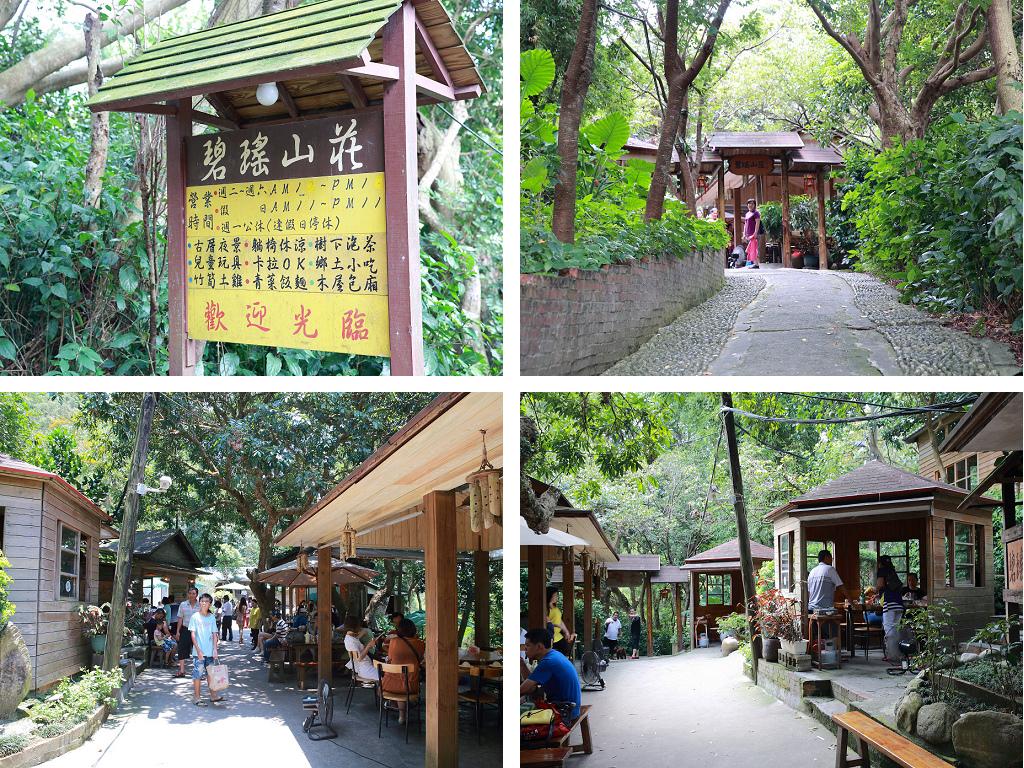 1020707碧瑤山莊 (2).jpg