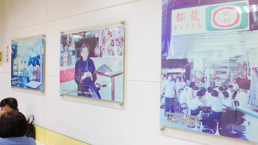 20130708龍都冰果室 (22).jpg