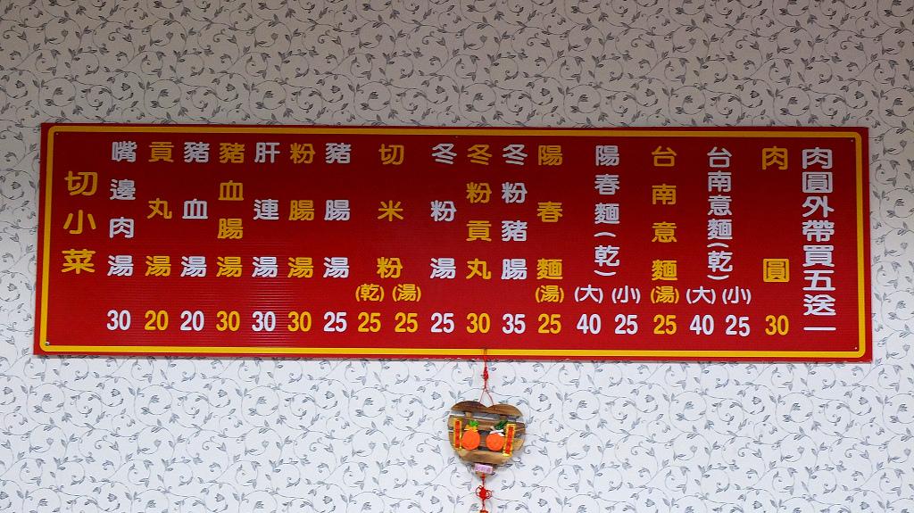20130704石頭肉圓 (6).jpg