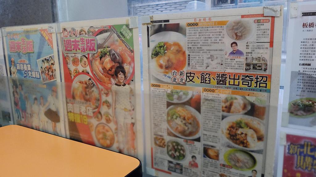 20130704石頭肉圓 (10).jpg